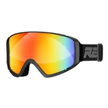 lyžařské brýle RELAX Cruiser černé