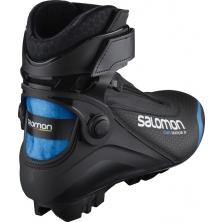 běžecké boty SALOMON S/Race Skiathlon Pilot JR 20/21