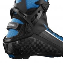 běžecké boty SALOMON S/Race SKATE Prolink 20/21